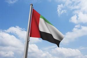 Autoverhuur Verenigde Arabische Emiraten