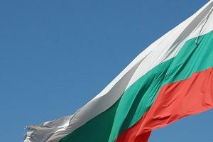 Autoverhuur Bulgarije