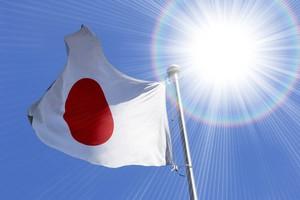 Autoverhuur Japan