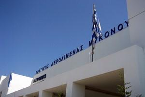 Mykonos Luchthaven