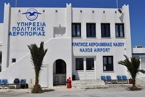 Naxos Luchthaven